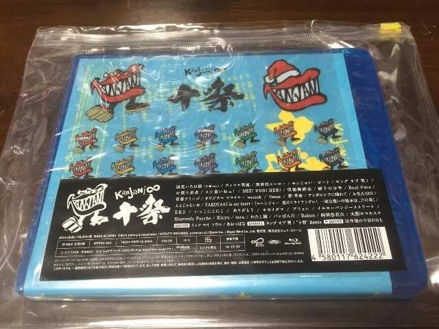 関ジャニ∞「十祭」Blu-ray初回限定盤!新品未開封! < タレントグッズの