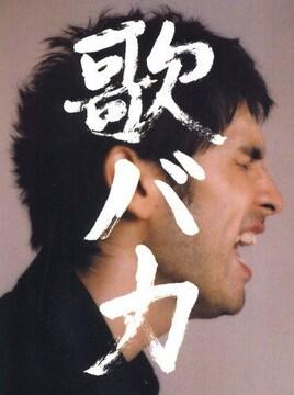 平井堅 「歌バカ ・ベスト・アルバム」(初回限定DVD付3枚組2CD+DVD)