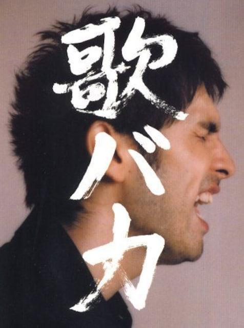 平井堅 「初回限定DVD付 3枚組(2CD+ 1DVD ベスト・アルバム」   タレントグッズ   新品・中古のオークション モバオク