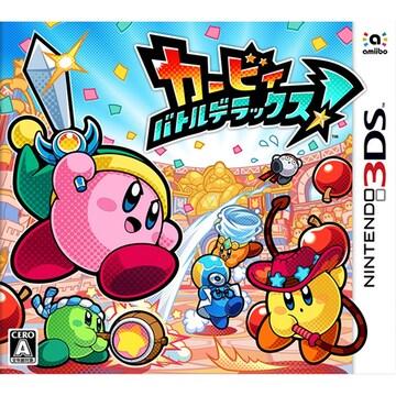 3DS》カービィ バトルデラックス! [174000806]
