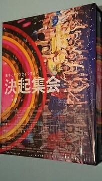 AKB48グループ 同時開催コンサートin横浜 2016.9.15 祝賀会&決起集会