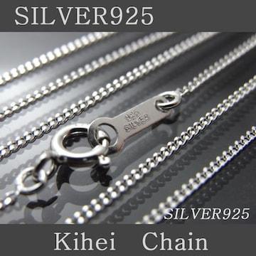 SV925喜平チェーン新品即決50cm高品質