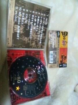 《シャ乱Q/シングルベスト》【ベストCDアルバム】