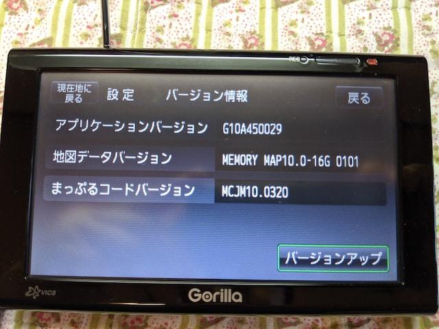 SANYOゴリラ5.2V型大容量16G NV−SB570DTナビゲーション送料無料 < 自動車/バイク