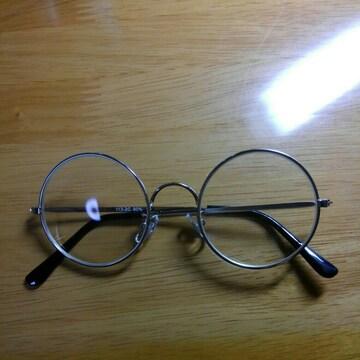 丸眼鏡 シルバー