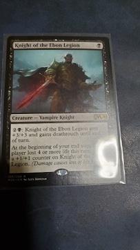 漆黒軍の騎士英