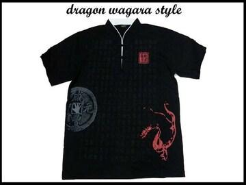 新品 ドラゴン 和柄スタイル ストリート シャツ D3 (L) 黒