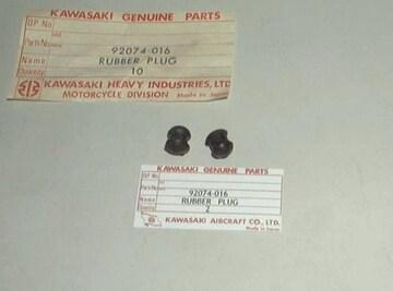 カワサキ A1 A1SS A7 エンジンカバー ブランキング プラグ2個