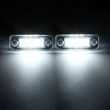 ベンツ BENZ W211 W203 W219 R171 ナンバー灯 LED 送料込