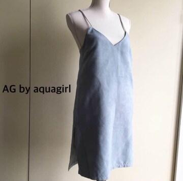 美品 AG by aquagirl アクアガール スエードキャミワンピース