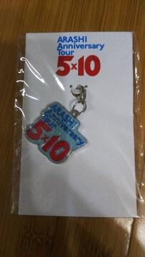 嵐 5×10チャーム(青)