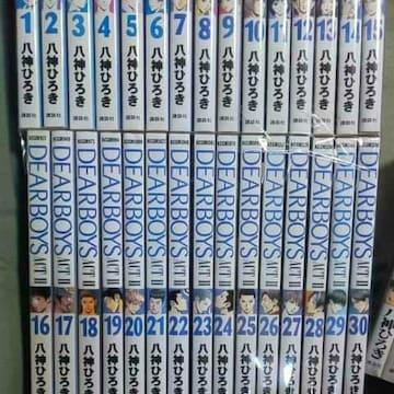 DEAR BOYS 3シリーズ全64巻完結セット