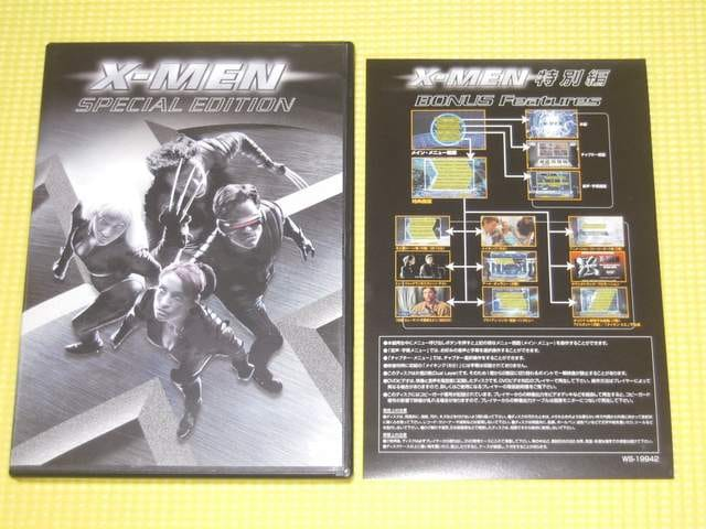 DVD★即決★X-MEN SPECIAL EDITION★105分★国内正規品  < CD/DVD/ビデオの