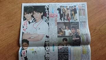 ジャニーズWEST「小瀧望」2019.4.6 日刊スポーツ 1枚