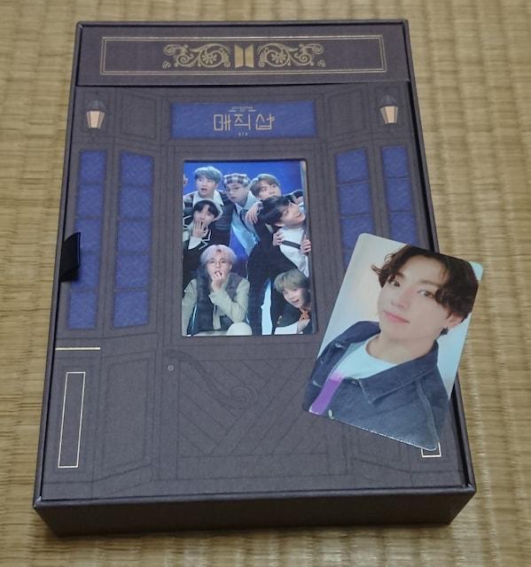 BTS magic shop 日本語字幕付 DVD トレカ ジョングク  < タレントグッズの