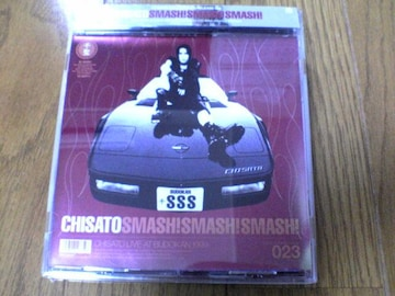 千聖CD SMASH!SMASH!SMASH! CHISATO武道館