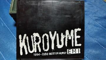 黒夢(清春) 1994-1998 BEST OR WORLD EMI 2枚組ベスト