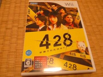 任天堂Wii■428 封鎖された渋谷で