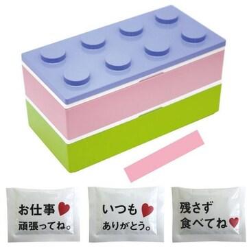 トリオブロック弁当箱 (パステルパープル) 保冷剤3個付き