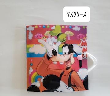 M12 マスクケース Mickey Mouse 立体マスク用 (^.^)ハンドメイド 仮置きケース