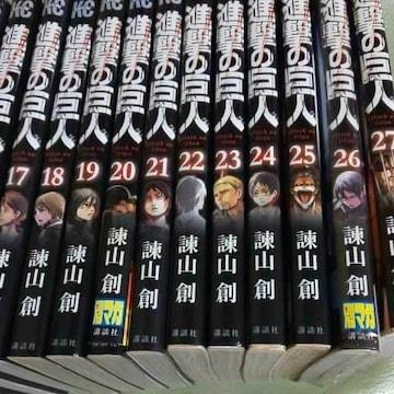 【送料無料】進撃の巨人 28巻セット+進撃中学校 6巻セット