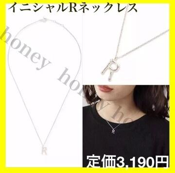 送料無料●定価3,190円●RoseBud●Rイニシャル付きネックレス
