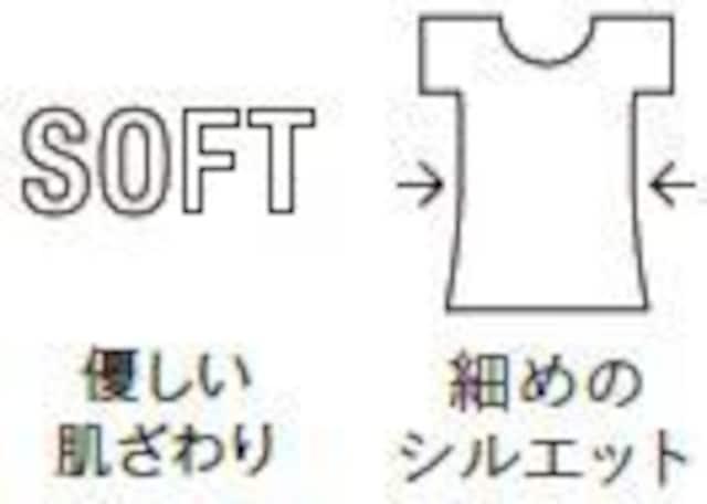 4.7オンス ファインジャージー Tシャツ レッド XLサイズ < 男性ファッションの