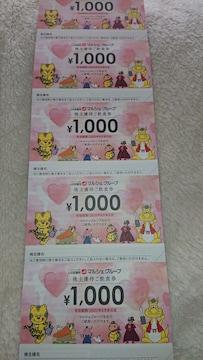 マルシェ株主優待券1,000円