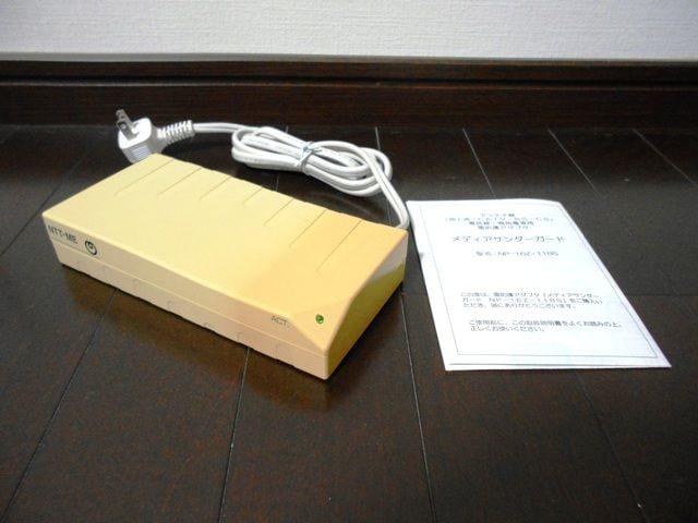 ★雷ガード NTT-ME NP-16Z・11BS 電源、電話、アンテナ  < インテリア/ライフの