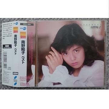 KF  南野陽子  2000 BEST   ベスト