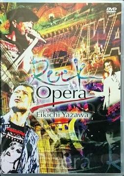 矢沢永吉 Rock Opera 2003年12月21日 日本武道館 2枚組 中古