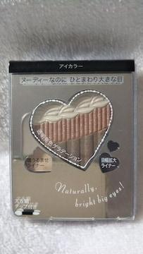 資生堂★インテグレート★ヌーディーグラデアイズ★BR353