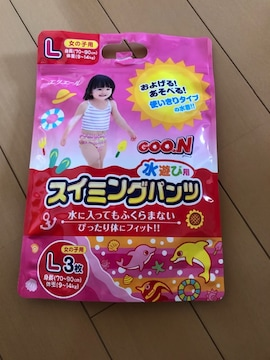 グーン スイミングパンツ 水遊び用 女の子Lサイズ