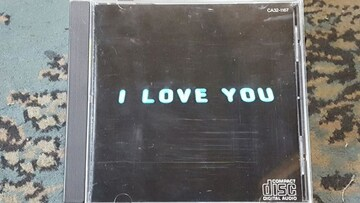 オフコース(小田和正) I LOVE YOU 86年盤
