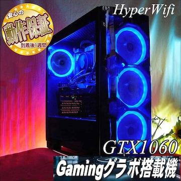 【★蒼4連★GTX1060+i7同等ゲーミング】フォートナイト/Apex◎