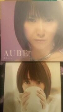 激安!激レア!☆藍井エイル/AUBE☆初回限定盤A/CD+BDトレカ付き!☆超美品!