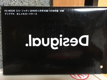 ☆非売品☆大容量☆デジグアル☆おしゃれカードケース☆