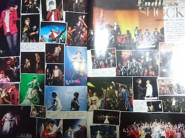 堂本光一★2015年4月号★月刊TVfan