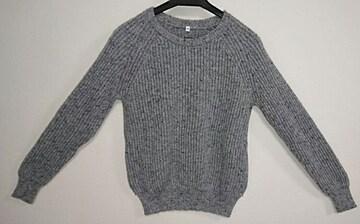 無印良品 畦編みセーター グレー 美品 Mサイズ