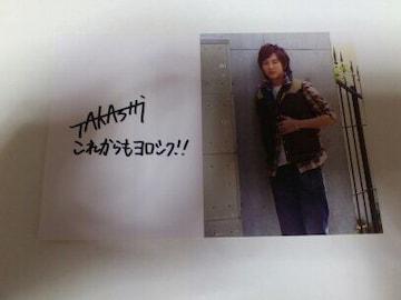 ★塚本高史 ポストカード�B