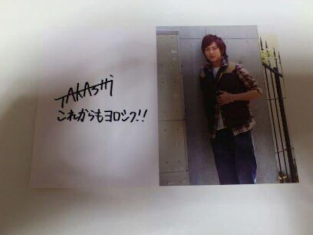 ★塚本高史 ポストカード�B  < タレントグッズの
