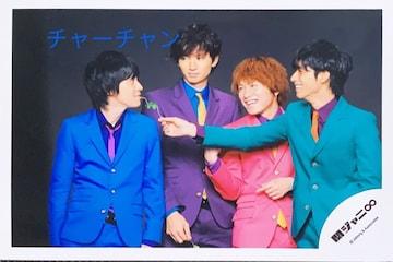 関ジャニ∞メンバーの写真♪♪     101
