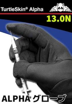防刃手袋 ALPHA グローブ 13.0N XL タートルスキン 防刃グローブ 切創 穿刺