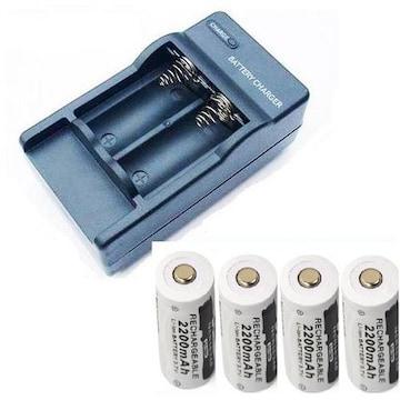 専用充電器+CR123a 16340 2200mAh 3.7V 充電池4本