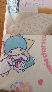 sanrio characters!シングルロングサイズ!掛け布団カバーキャラクターいっぱい!
