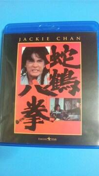 蛇鶴八拳 Blu-ray ジャッキーチェン