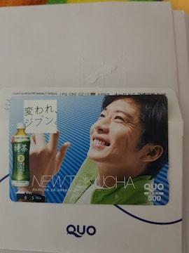 特茶のQUOカード500円券