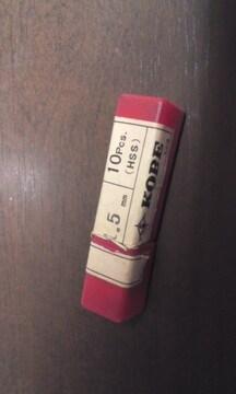KOBE 鉄工用ストレートドリル 1.5�o 10本セット