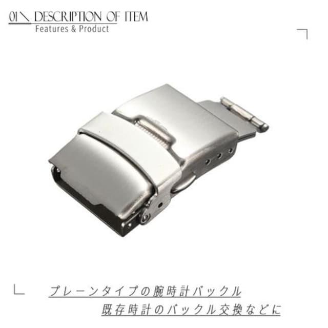 腕時計 クラスプバックル 24mm プレーンタイプ ヘアライン加工 < 男性アクセサリー/時計の