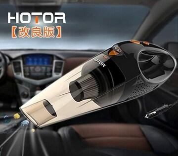 【LED付き改良版】ハンディクリーナー 収納バッグ付き